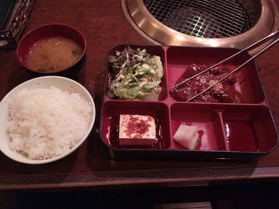 食評☆2 横濱焼肉 あぎゅう。 和牛レバー定食 800円   久しぶりの和牛レバーはおいしいものの量と早さが物足りない