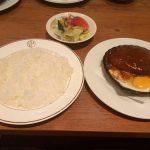 食評☆3 洋食キムラ キュービックプラザ新横浜店 「ハンバーグセット1380円」 | 噂の老舗洋食店のハンバーグはやはり美味しかった