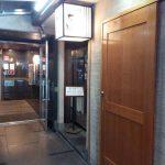 食評☆4: すしの大観「にぎり1.5人前 1000円」 | 横浜アリーナ訪問時に是非訪れたい地元で評判の寿司屋