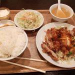 食評☆3: 中華ダイニング 馨「ユーリンチー定食 850円」 | 渋谷のお手頃中華ランチ